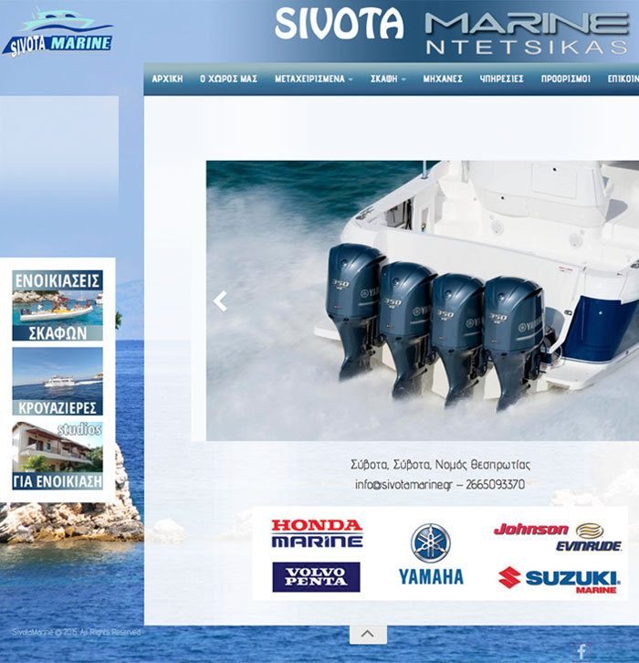 Sivota-Marine-Ntetsikas-featured